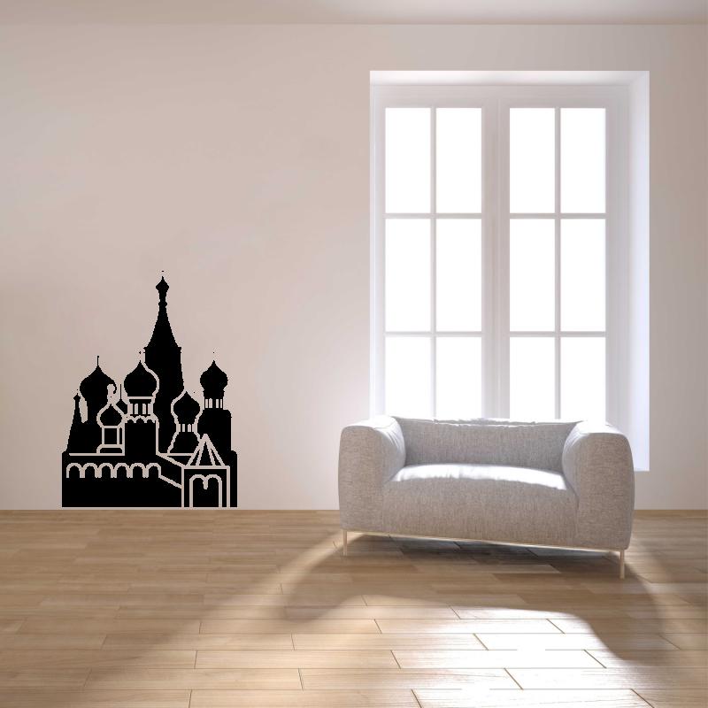 Samolepky na zeď - Samolepka na zeď - Kreml