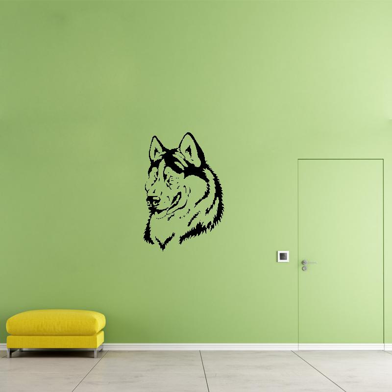 Samolepky na zeď - Samolepka na zeď - Malamut