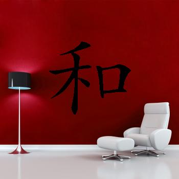 Samolepka na zeď - Čínský znak