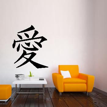 Samolepka na zeď - Čínský znak 2