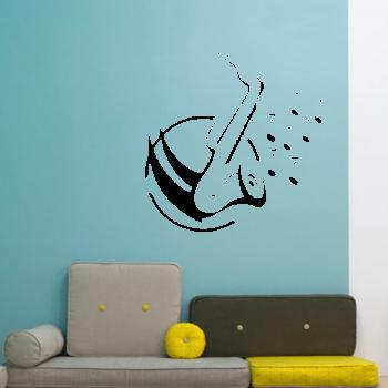 Samolepka na zeď - Saxofon