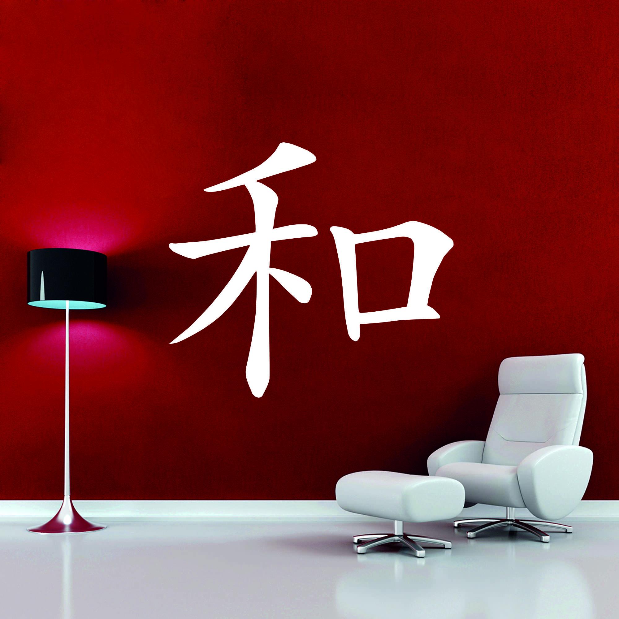 Samolepka na zeď - Čínský znak - 60x53 cm - PopyDesign